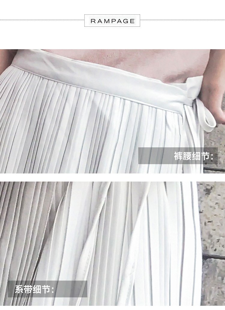 一片式百褶半身裙米色