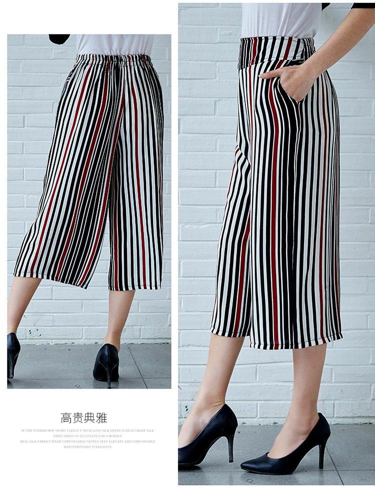 中老年妈妈装夏季条纹休闲阔腿裤