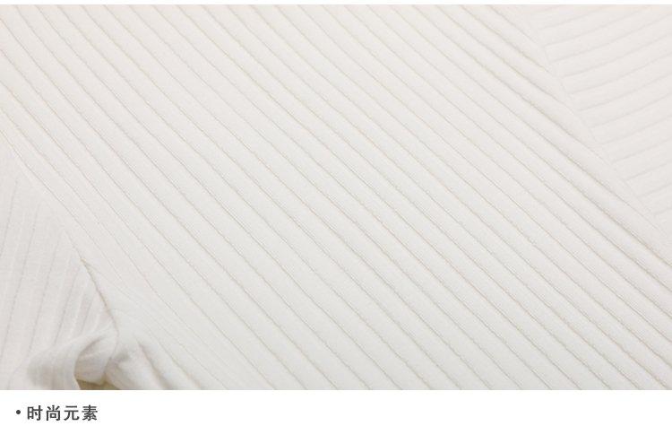简约纯色针织衫白色
