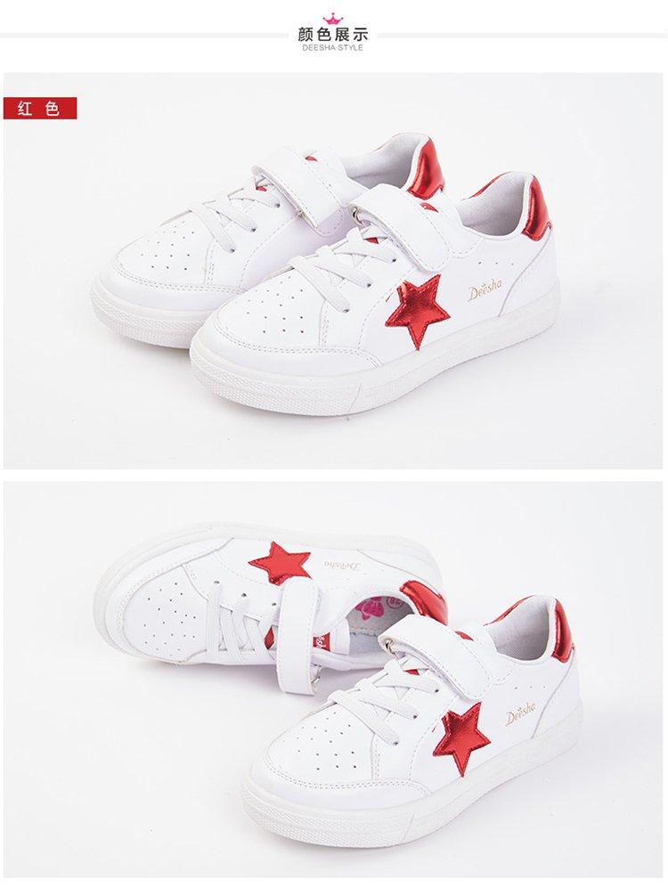 女童运动鞋小白鞋