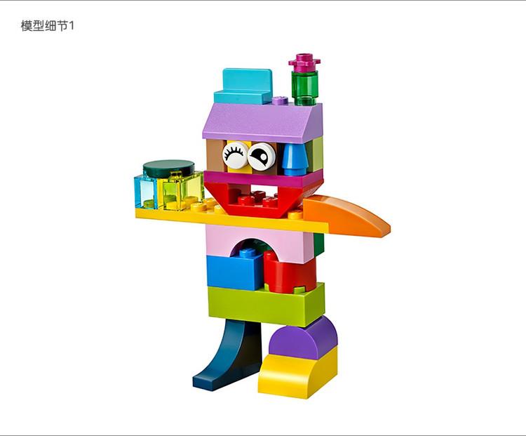 乐高创意积木盒