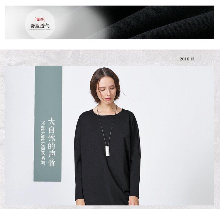 噢姆 商品名称: 纯色优雅宽松连衣裙 商品分类: 连衣裙 产地: 中国