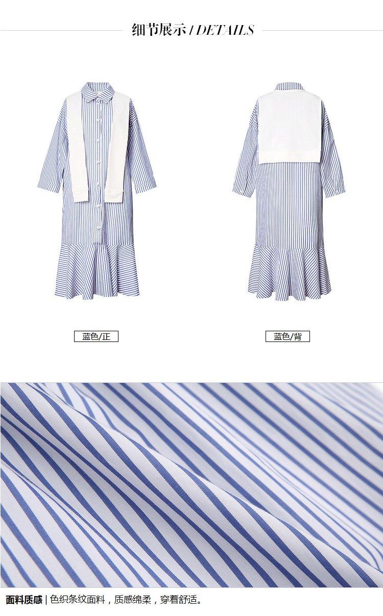 条纹衬衫裙两件套连衣裙蓝色