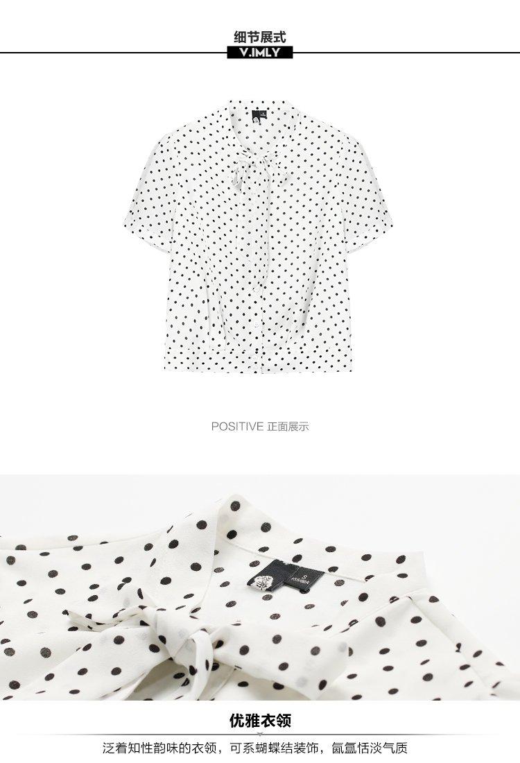 夏 版型: 常规 衣长: 短 品牌名称: 梵希蔓 商品名称: 时尚百搭系飘带