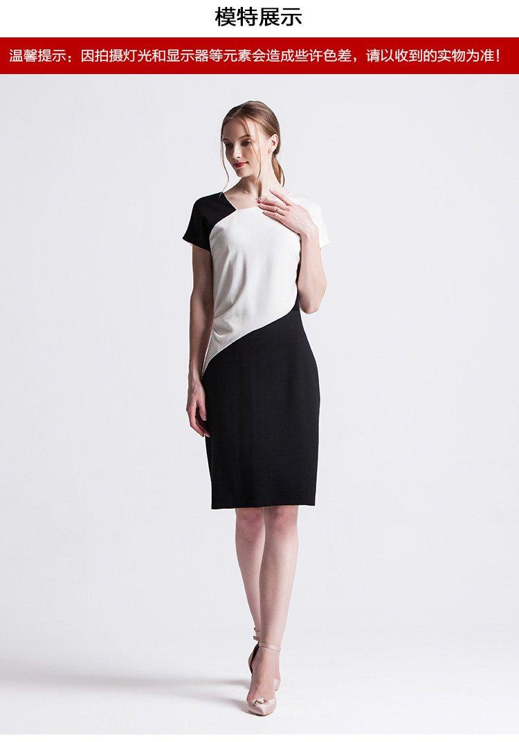 黑白分割商务连衣裙白色