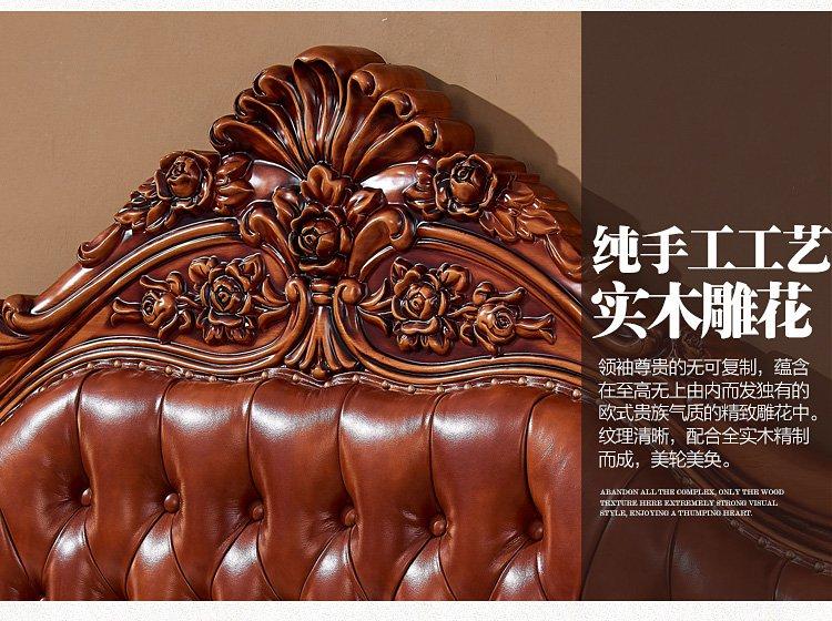 实木古典双人床 手工镂空雕花