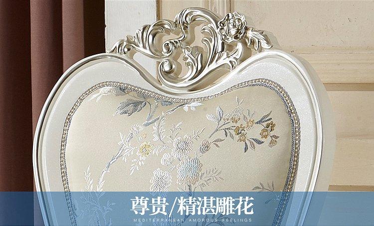 实木雕花餐椅 绣花布椅子 珍珠白香槟银