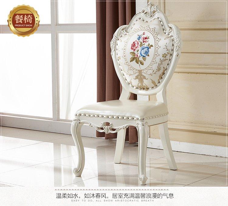 天然大理石 实木雕花圆餐台一桌六椅