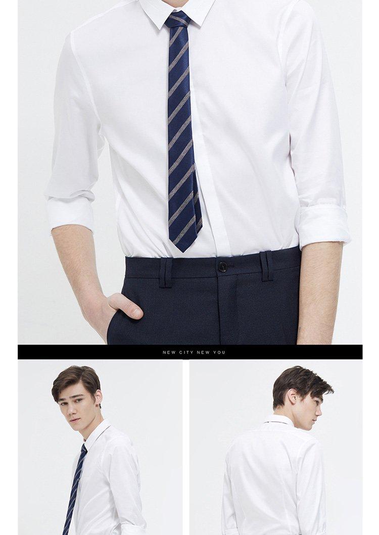 me&city男装专场 男精致领子商务衬衫白色组  品牌名称: me&city 商