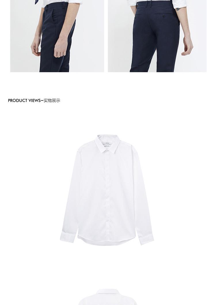 me&city男装专场 男精致领子商务衬衫白色组  品牌名称: me&city 商品
