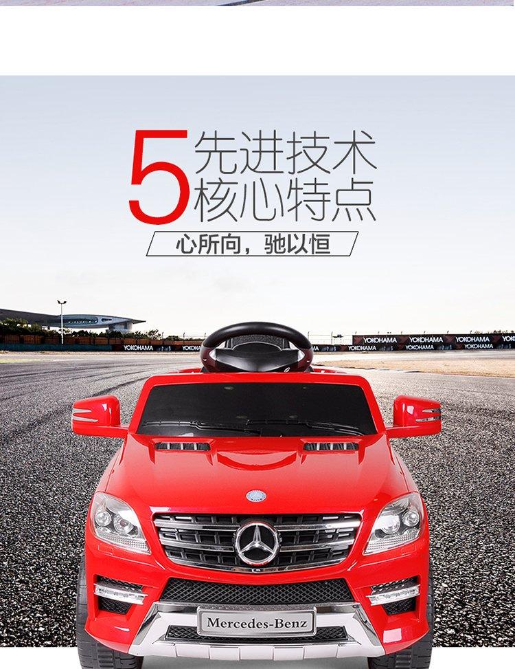 【升级豪华版】群兴2.4g奔驰儿童电动跑车(红色)