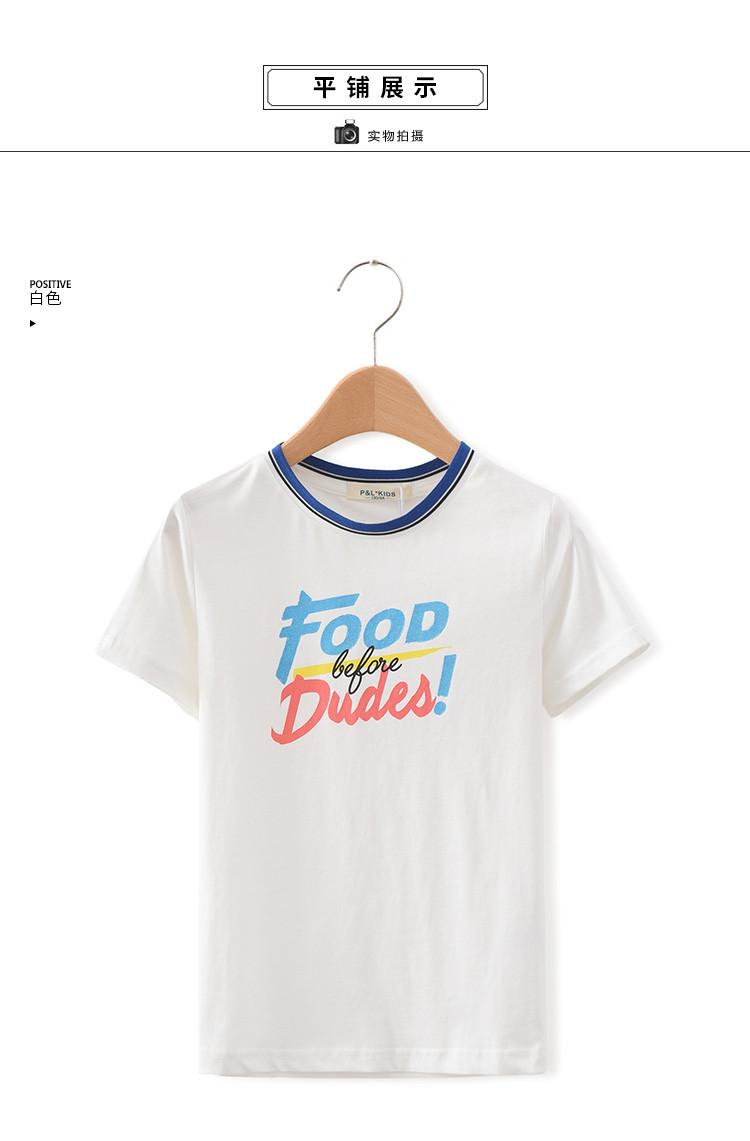中性儿童涂鸦印花短袖t恤白色