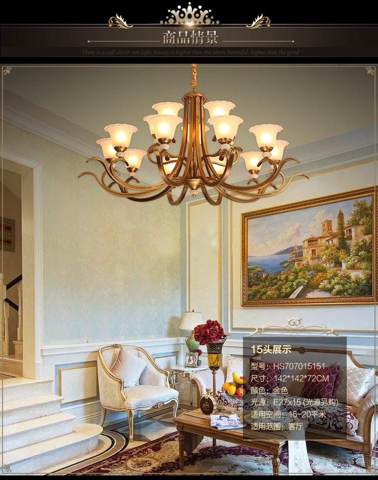 汉斯威诺灯饰特卖旗舰店纯铜美式客厅卧室玻璃灯罩15
