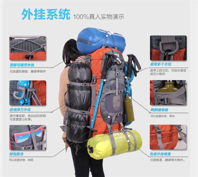 户外登山徒步专业大容量背包蓝色