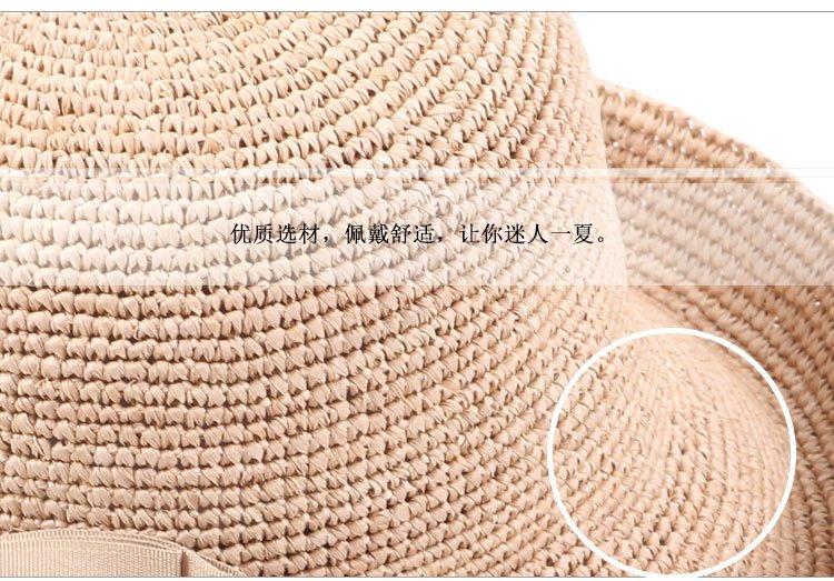 拉菲草钩针手工编织户外遮阳草帽米色