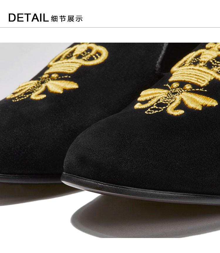 精致动物刺绣休闲鞋