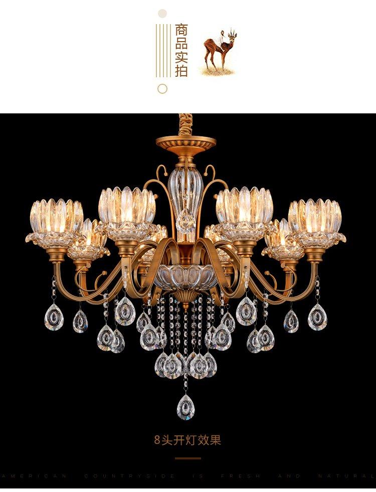 欧式简约大气水晶8头吊灯025  商品参数 detail 品牌名称: 洛克灯饰
