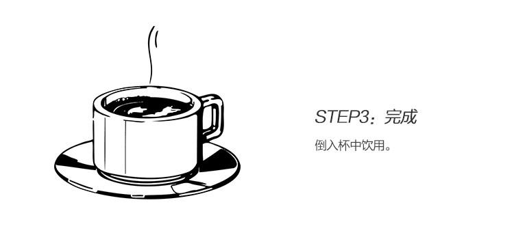 日本进口咖啡手冲支架不锈钢咖啡壶套装