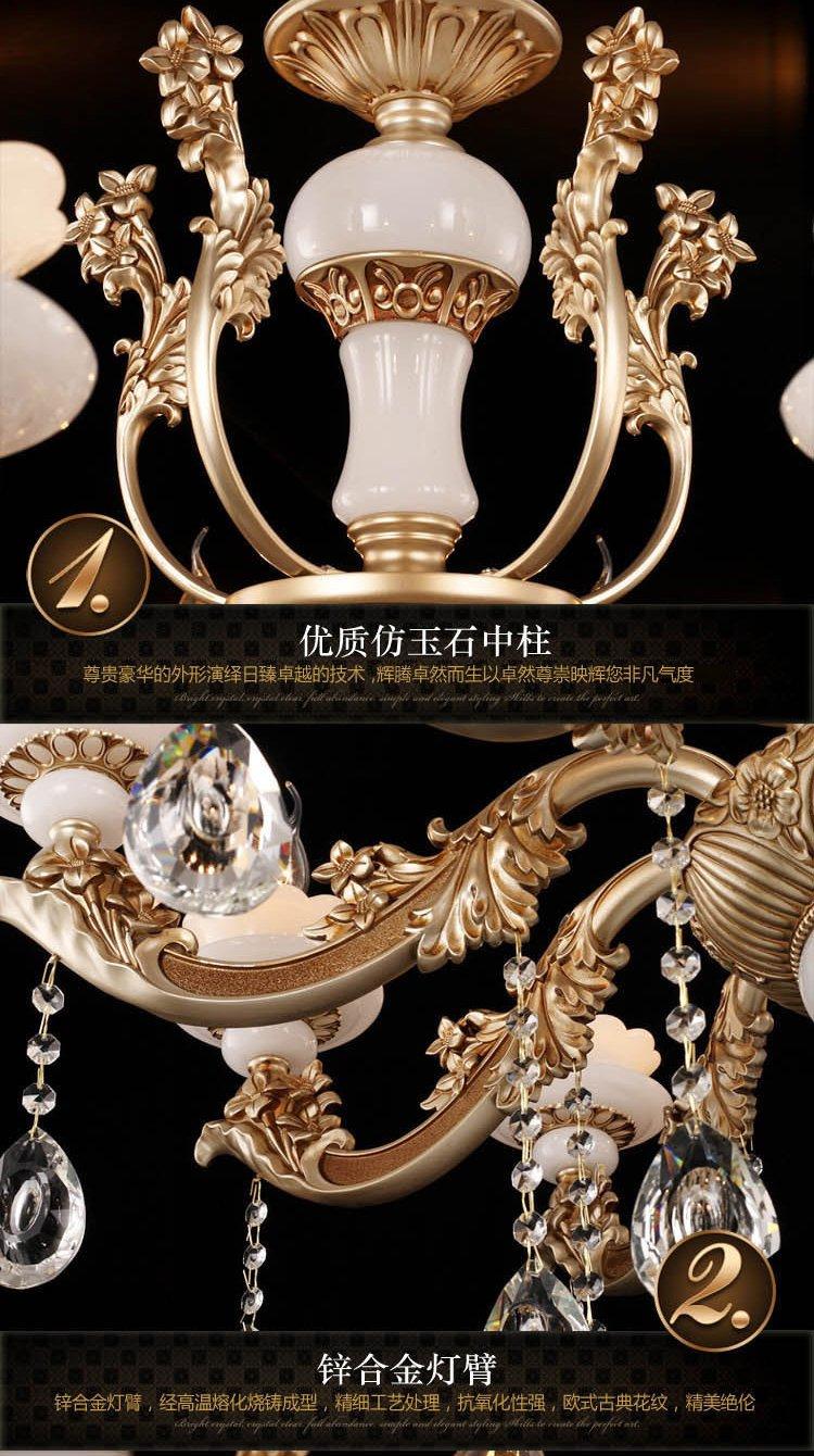 欧式仿玉石雕花水晶蜡烛吊灯
