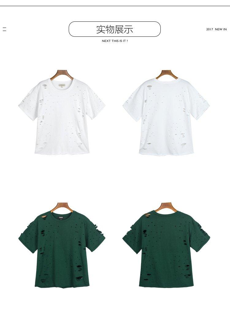 时尚卷边破洞纯色短袖t恤