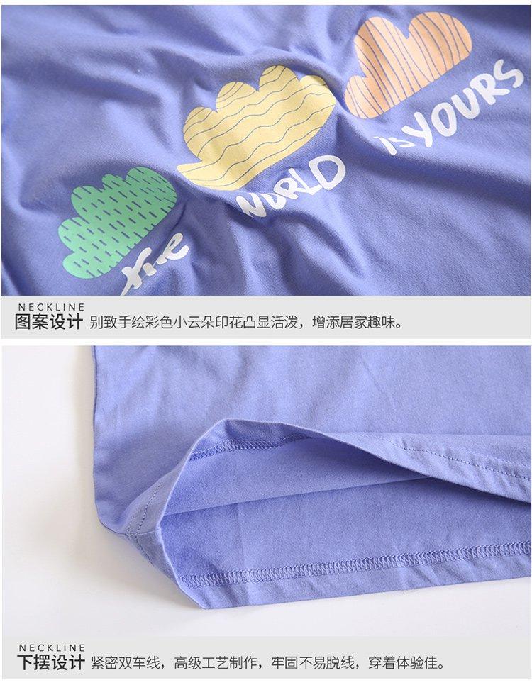 手绘彩云男童款夏季睡衣套装