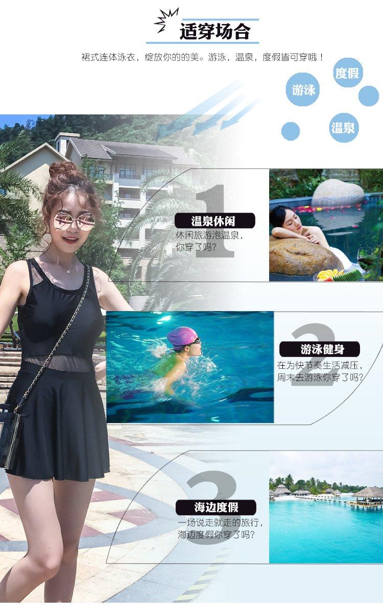 透视网纱 女士连体平角度假泳衣 保守遮肚