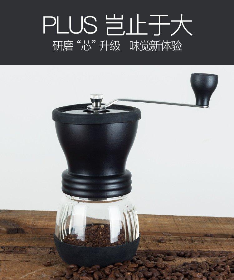 咖啡磨豆机