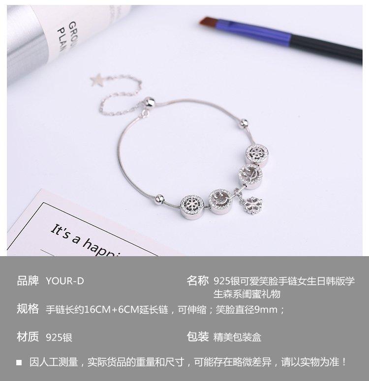 925银可爱笑脸手链女生日韩版学生森系闺蜜礼物