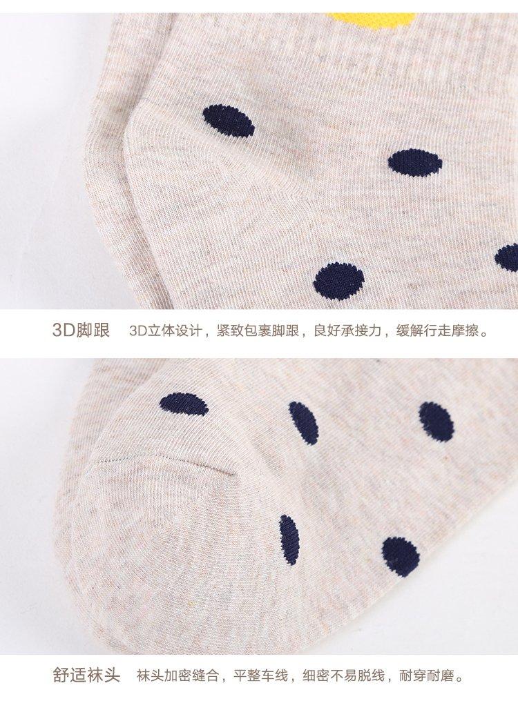 (送礼礼盒)5双装 萌宝小动物撞色中筒棉女袜子
