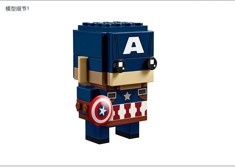 【漫威】乐高方头仔41589美国队长积木玩具