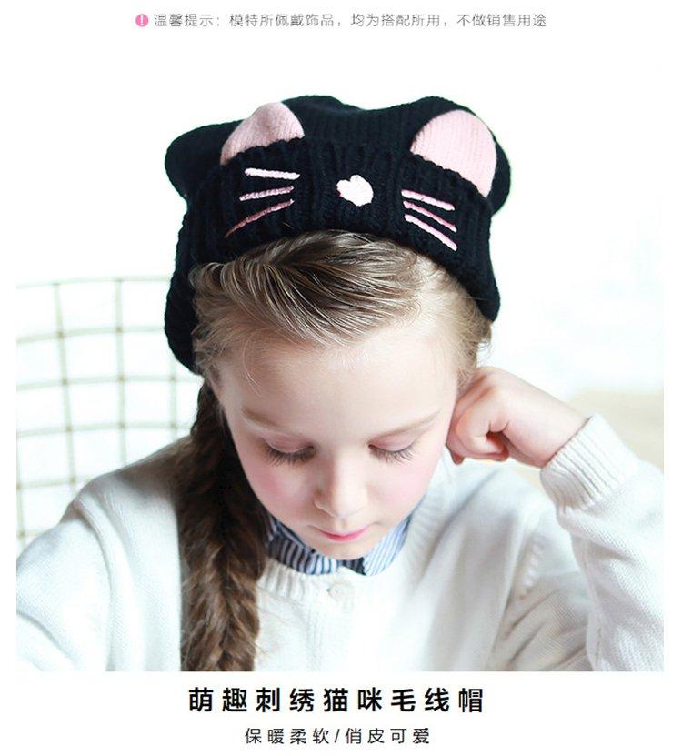 女童可爱猫咪毛线帽