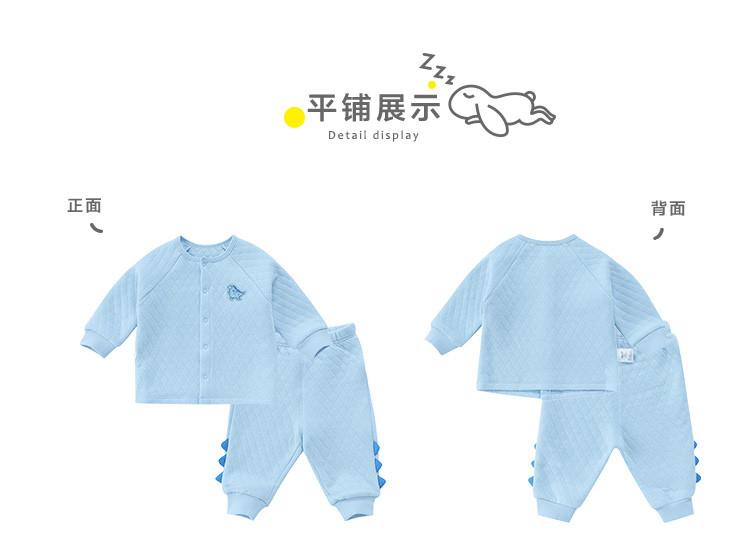 安奈儿童装婴童幼童宝宝秋冬新款长袖薄棉针织套装