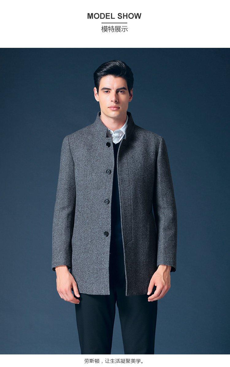 羊毛男士呢大衣商务男装呢子外套