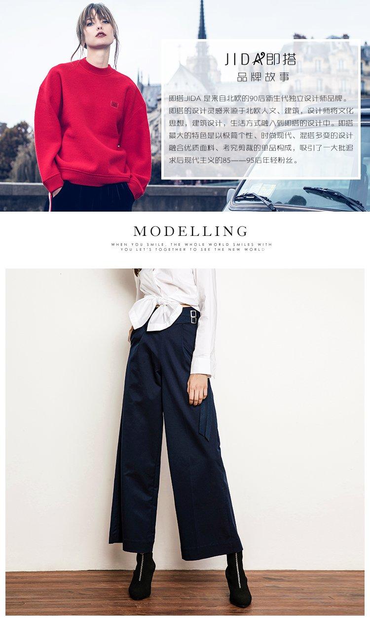 即搭2017新款欧美时尚腰带飘带显瘦休闲阔腿裤