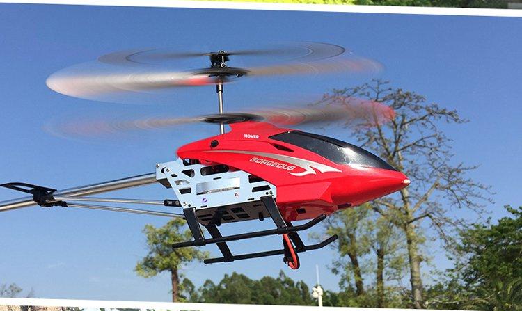环奇2.4g遥控直升机