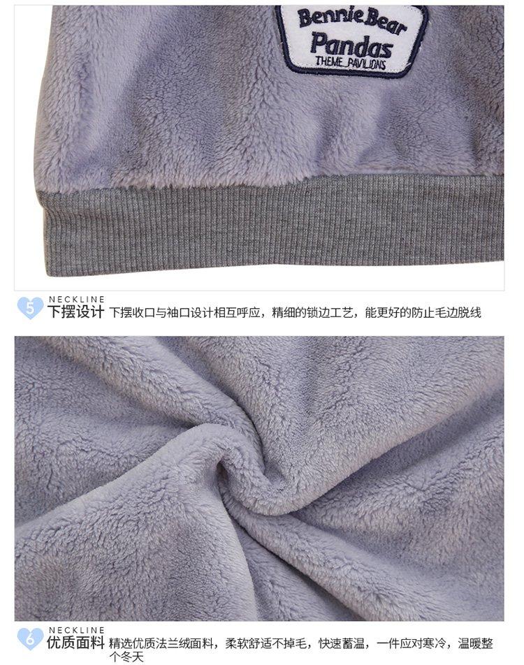 韩版简约可爱猫头字母家庭亲子爸爸套装