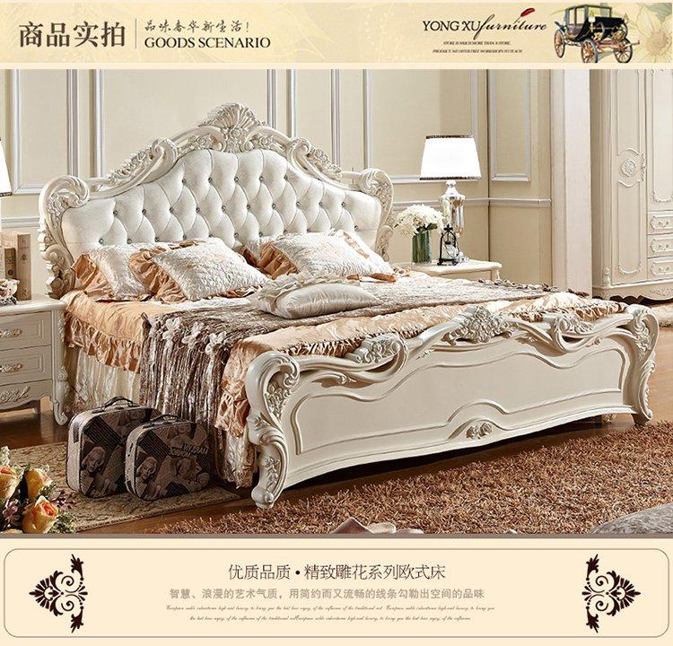 欧式床 卧室板木美式双人皮床结婚床组合套装排骨架精湛手工雕刻带软