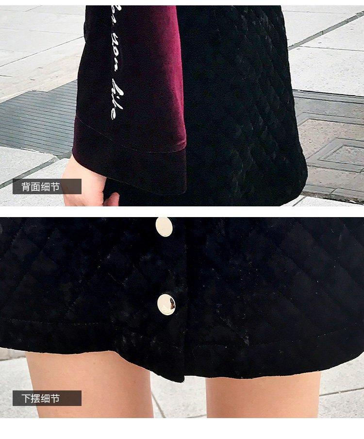 一片式丝绒格子半身裙