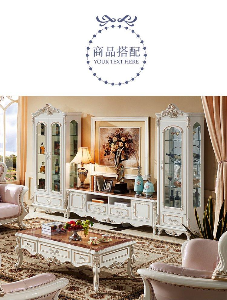 沙发 欧式实木头层真皮组合沙发大户型别墅家具u型雕花珍珠白沙发