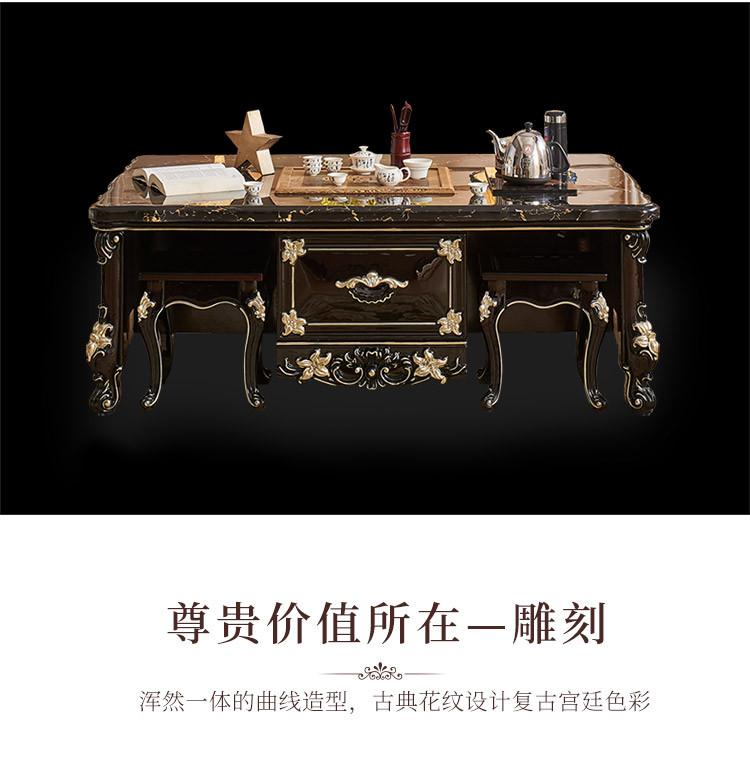 茶几 欧式实木古典储物茶几描金精致雕花客厅家具黑色茶几电视柜组合