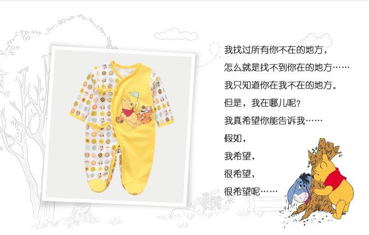 迪士尼宝宝disney baby婴幼童男女宝宝连脚连体爬服哈衣