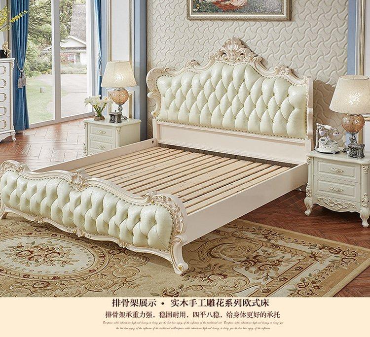 欧式床美式实木别墅卧室实木真皮1.8米双人床