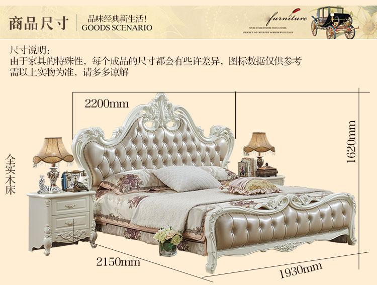 欧式实木床 卧室排骨架精湛手工雕刻带软靠皮床结婚床1.8米双人床