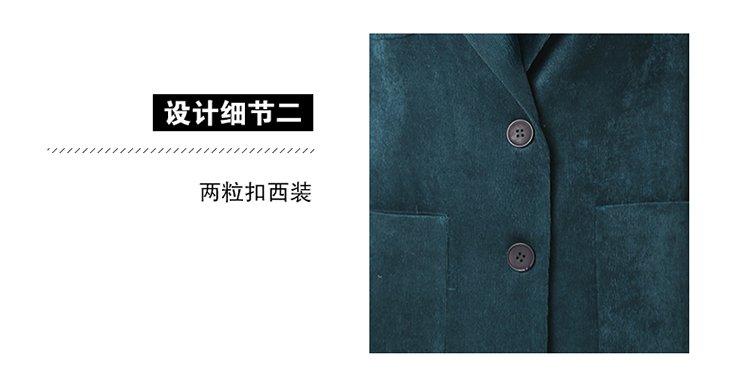 【原創設計 時尚套裝】職業套裝復古燈芯絨小西裝套裝時尚女款