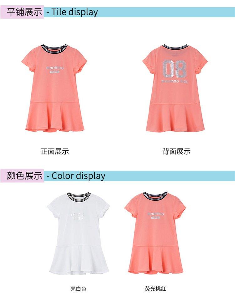 女童运动短袖针织连衣裙