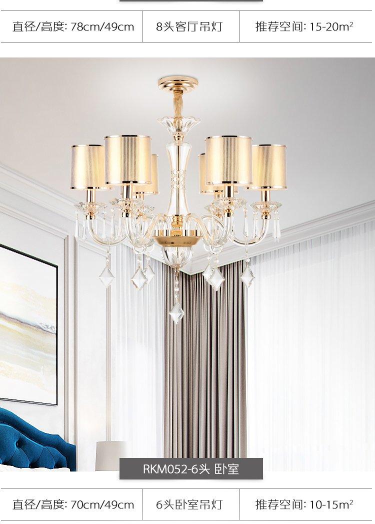 洛克灯饰 欧式吊灯客厅灯具现代轻奢餐厅吊灯卧室简约灯饰