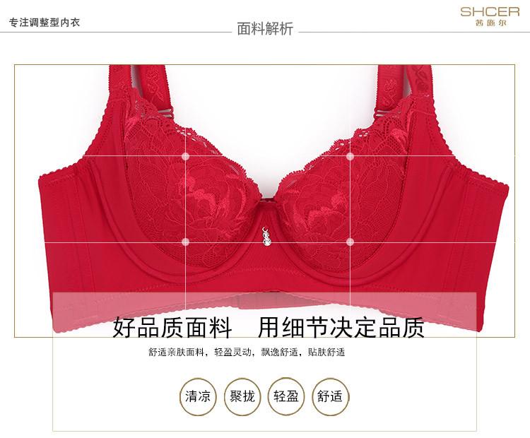 文胸跟胸罩有什么区别:有钢圈文胸和无钢圈文胸的区别是什么,到底哪个更合适?