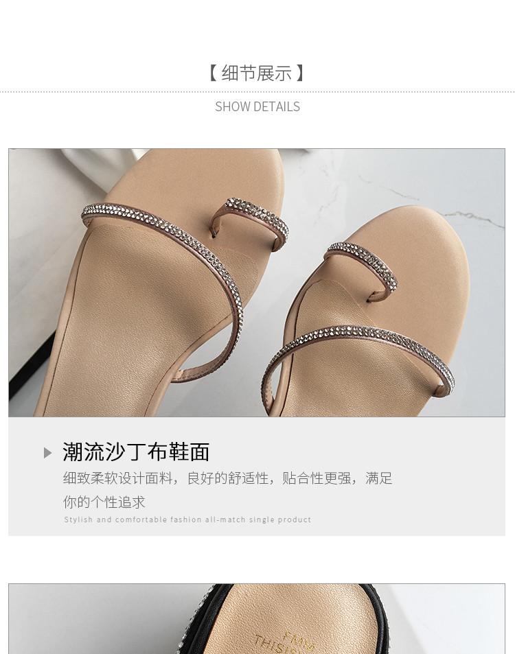 花晨月2019夏季新款粗跟中跟水钻绑带黑色休闲凉鞋女罗马凉鞋