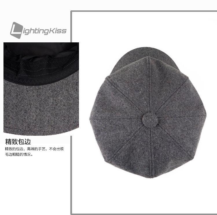 南瓜形八角帽