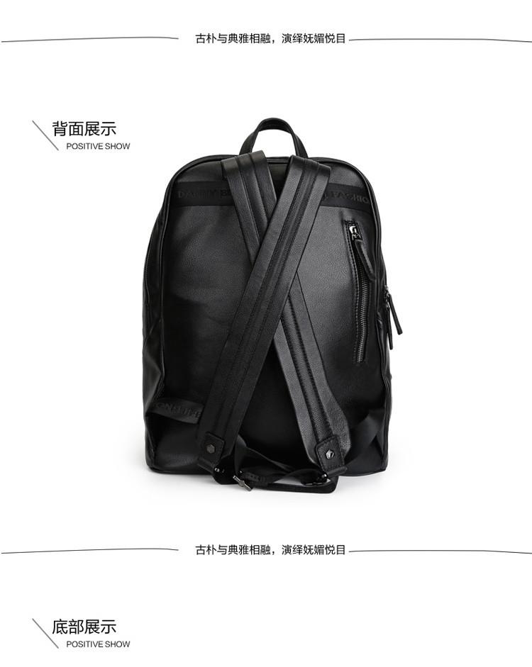 包 背包 书包 双肩 750_941 竖版 竖屏图片